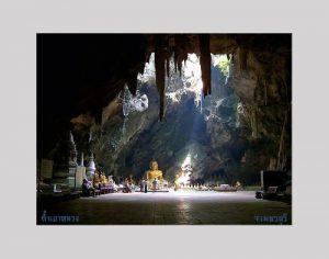 thai-culture-films